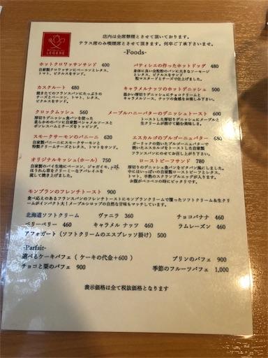 f:id:yukinekokei:20190922121413j:image