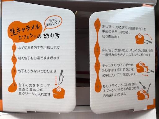 f:id:yukinekokei:20190922144106j:image