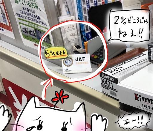 f:id:yukinekokei:20190923083235j:image