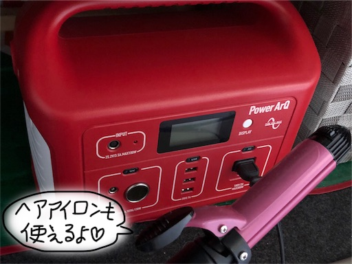 f:id:yukinekokei:20190924131803j:image