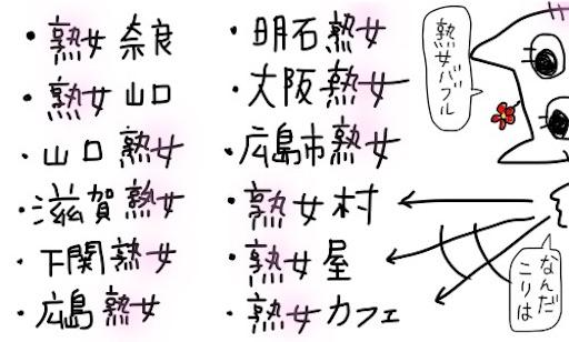 f:id:yukinekokei:20190926210516j:plain