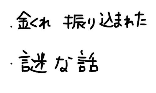 f:id:yukinekokei:20190926210539j:plain