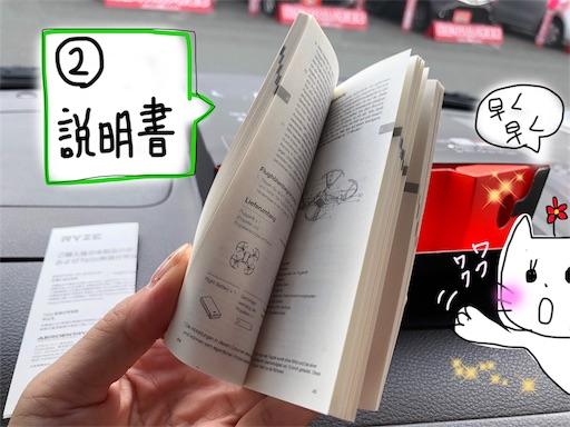 f:id:yukinekokei:20190927222358j:image