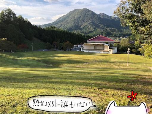 f:id:yukinekokei:20190929132615j:plain