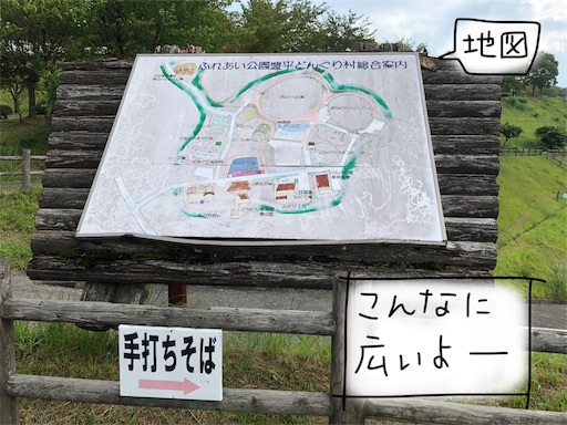 f:id:yukinekokei:20190929203632j:image