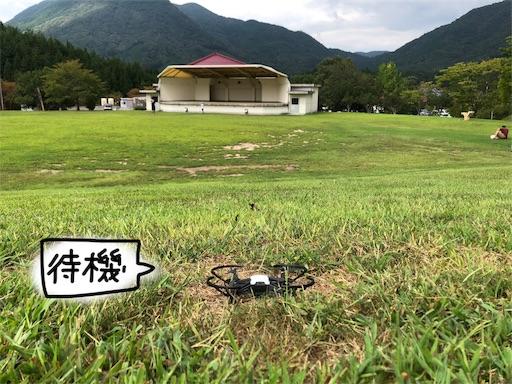 f:id:yukinekokei:20190929205204j:image