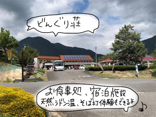 f:id:yukinekokei:20190929211725j:image