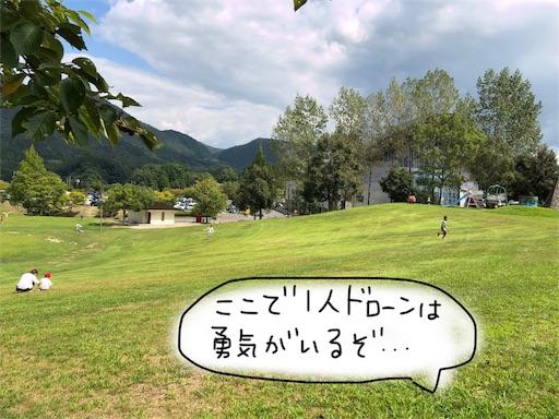f:id:yukinekokei:20190929213712j:image