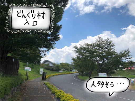 f:id:yukinekokei:20190930080453j:image