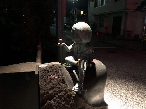f:id:yukinekokei:20191005222538j:image