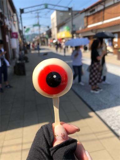 f:id:yukinekokei:20191005222545j:image