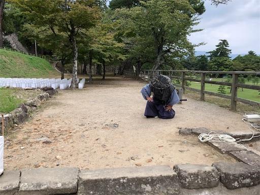 f:id:yukinekokei:20191005223549j:image