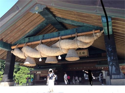 f:id:yukinekokei:20191006090500j:image