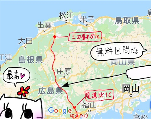 f:id:yukinekokei:20191006191814j:plain