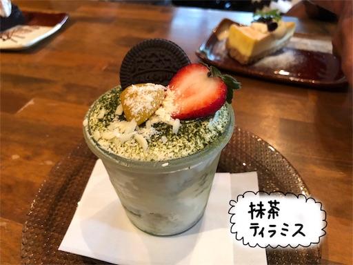 f:id:yukinekokei:20191007210324j:image