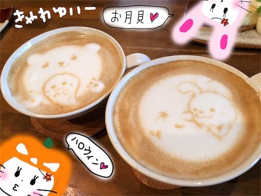 f:id:yukinekokei:20191007210345j:image