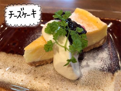 f:id:yukinekokei:20191007210355j:image