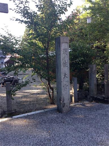 f:id:yukinekokei:20191007211724j:image