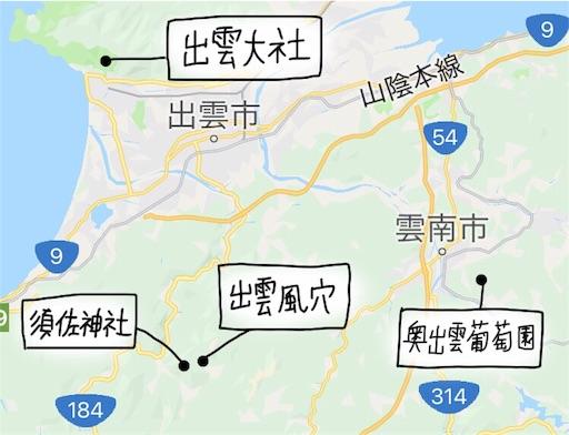f:id:yukinekokei:20191008120524j:image