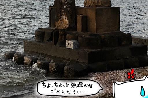 f:id:yukinekokei:20191009160633j:image