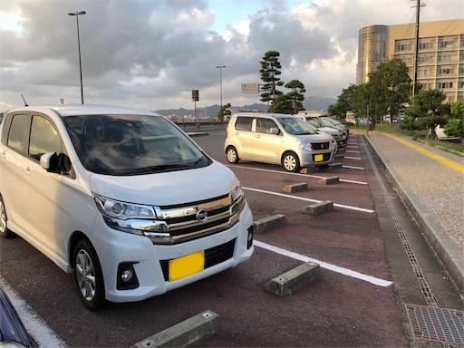 f:id:yukinekokei:20191009164326j:plain