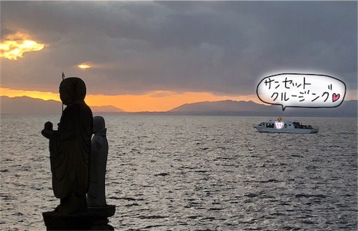 f:id:yukinekokei:20191009195523j:image
