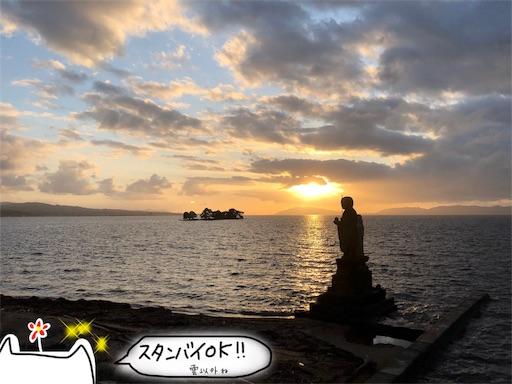 f:id:yukinekokei:20191010103828j:image