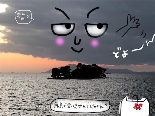f:id:yukinekokei:20191010104335j:image