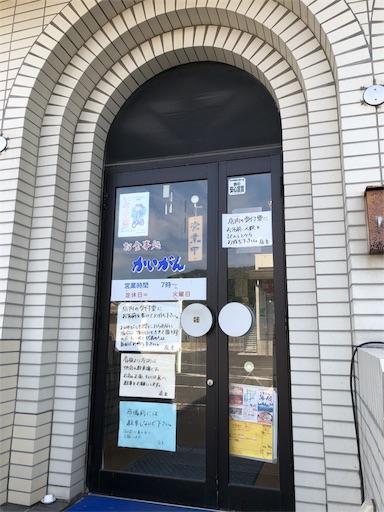 f:id:yukinekokei:20191010202617j:image
