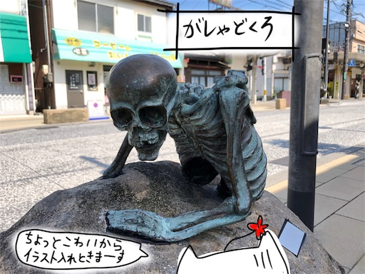 f:id:yukinekokei:20191011220428j:plain