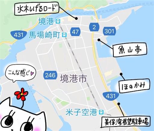 f:id:yukinekokei:20191012100425j:image