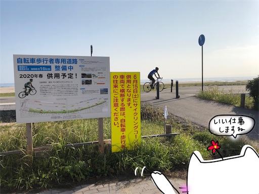 f:id:yukinekokei:20191012101625j:image