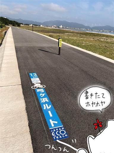 f:id:yukinekokei:20191012121519j:image