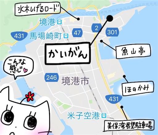 f:id:yukinekokei:20191013074956j:plain