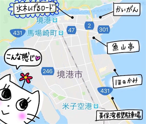 f:id:yukinekokei:20191013214057j:plain