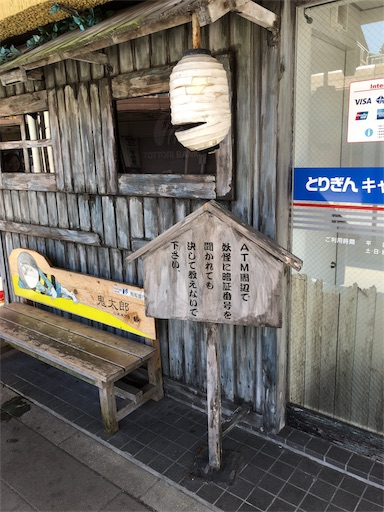 f:id:yukinekokei:20191014084643j:image