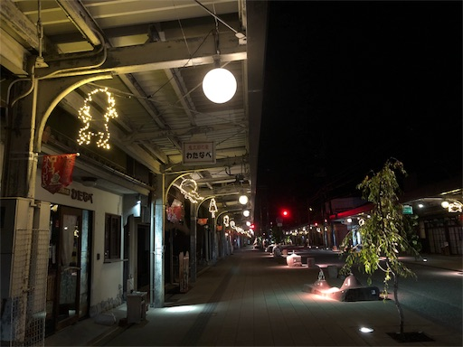 f:id:yukinekokei:20191014133109j:image