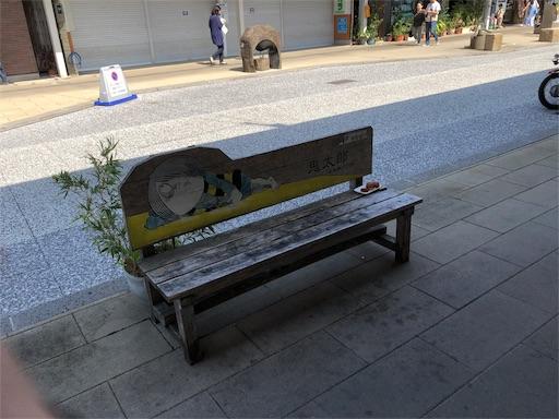 f:id:yukinekokei:20191015122257j:image