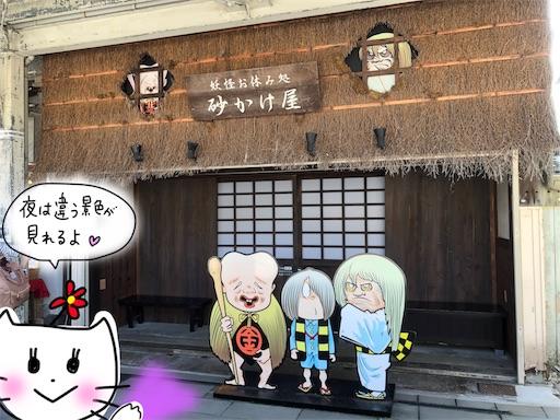 f:id:yukinekokei:20191015211253j:image