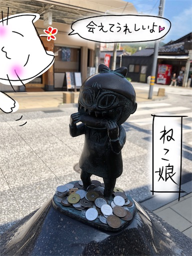 f:id:yukinekokei:20191015222117j:image