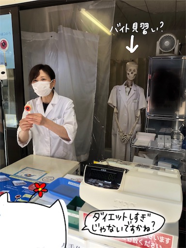 f:id:yukinekokei:20191015225310j:image