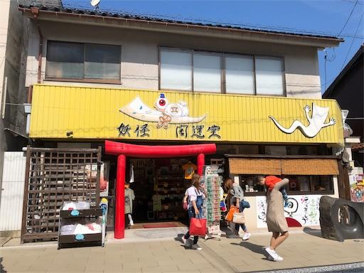 f:id:yukinekokei:20191015234601j:image
