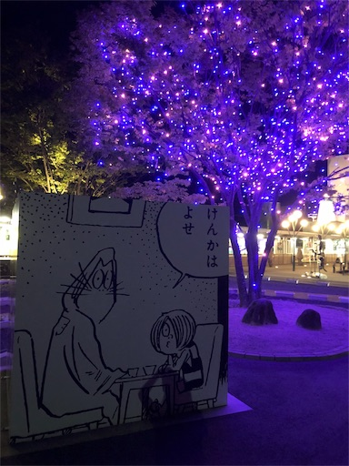 f:id:yukinekokei:20191017085130j:image