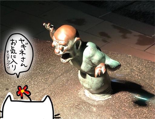 f:id:yukinekokei:20191017152349j:image