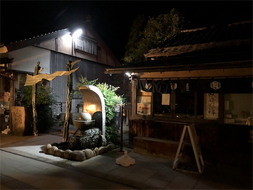 f:id:yukinekokei:20191017204309j:image