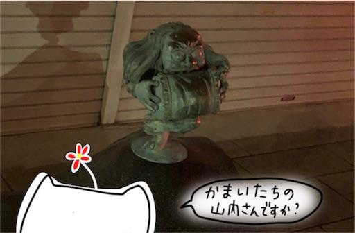 f:id:yukinekokei:20191017211222j:image