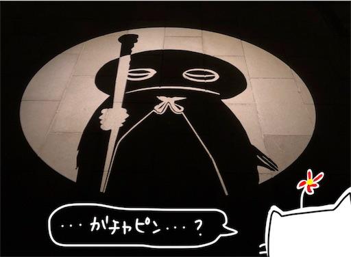 f:id:yukinekokei:20191017225528j:image