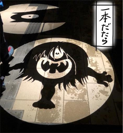 f:id:yukinekokei:20191018001412j:image