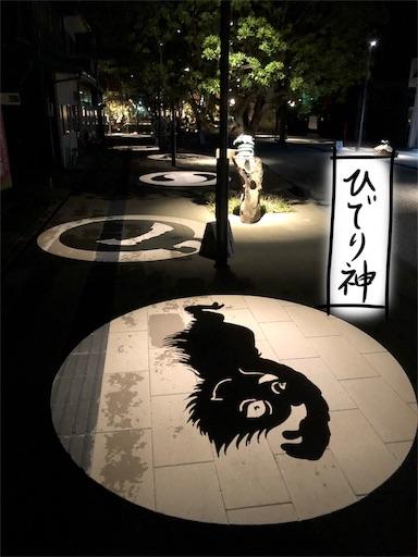 f:id:yukinekokei:20191018002156j:image