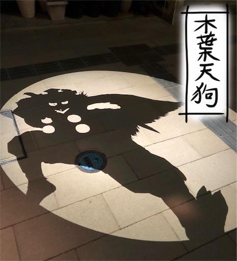 f:id:yukinekokei:20191018002214j:image
